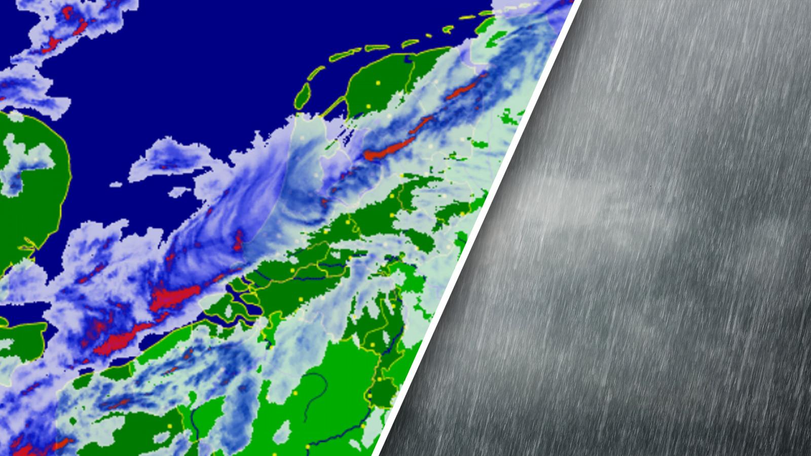 Buienradar.nl / Adobe Stock